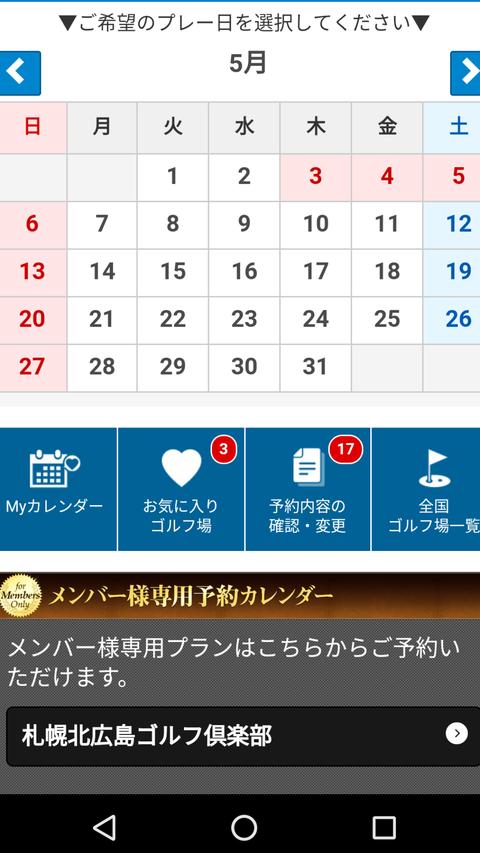 Screenshot_20180420-193446