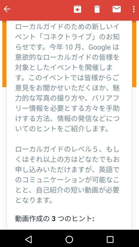 Screenshot_20180420-193647