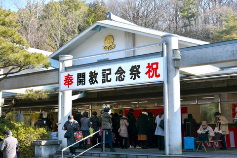 kaikyo1