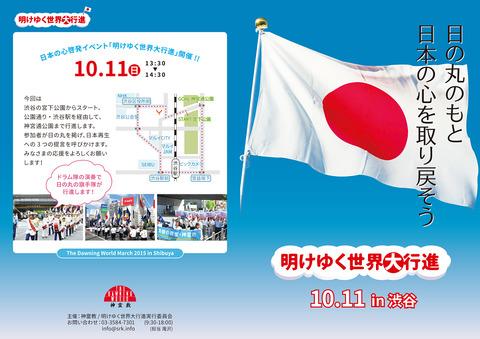 1011daikoushin1