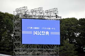 0031開催前のスクリーン