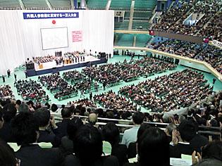 IMG_02221万人大会