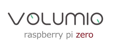 volumio_logo