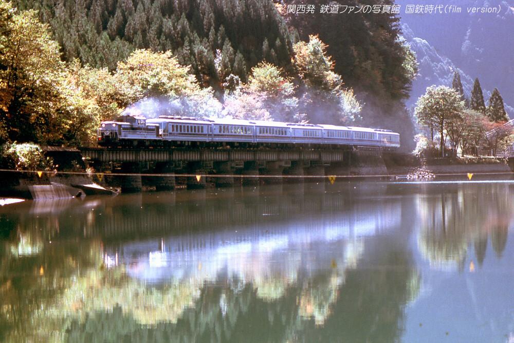 DD51+ユーロライナー飛騨金山1985