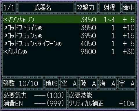 f_kaizo