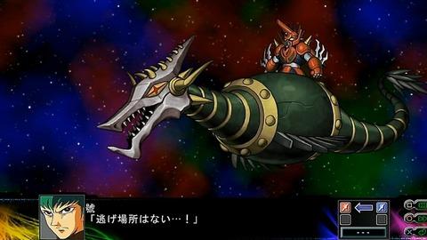 sin_dragon