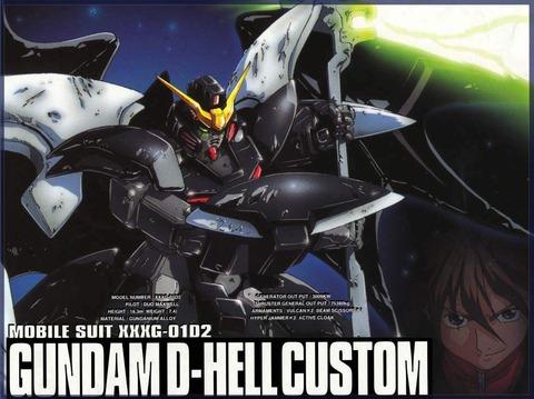 hell_custom