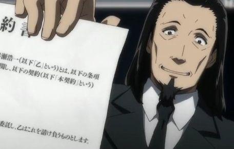 ishigami