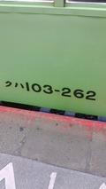 NEC_0121