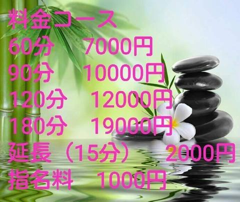 1547819830806