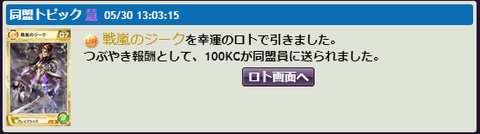 e556c3463d90b3ef95af01533103b9ac