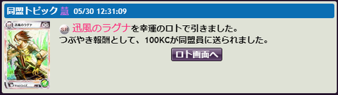 32953095f67900aaa5a89ae2e6cc7fed