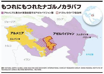 magw201006_Caucasus_map