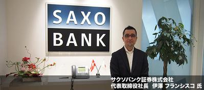 saxobank_interview_header