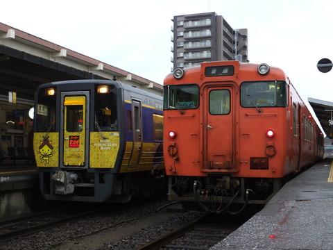 DSCF6328