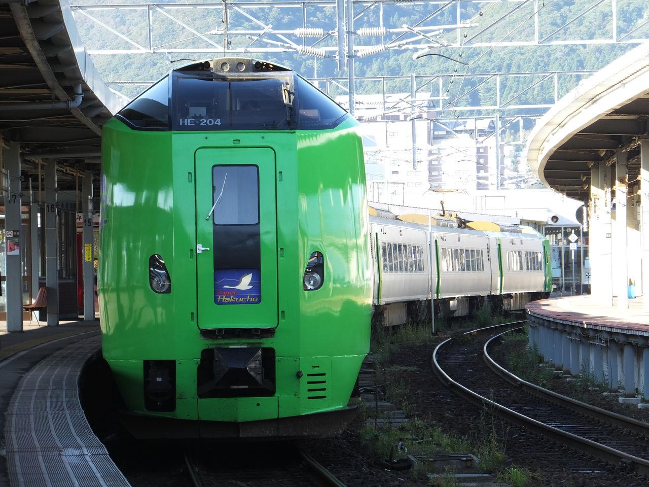 2015北海道フリーパス【1日目、...