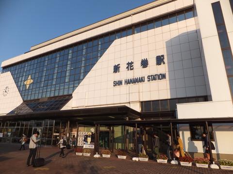 三連休乗車券【3日目、遠野市 ...