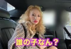 炎上 プリンセス 姫 スイート tv