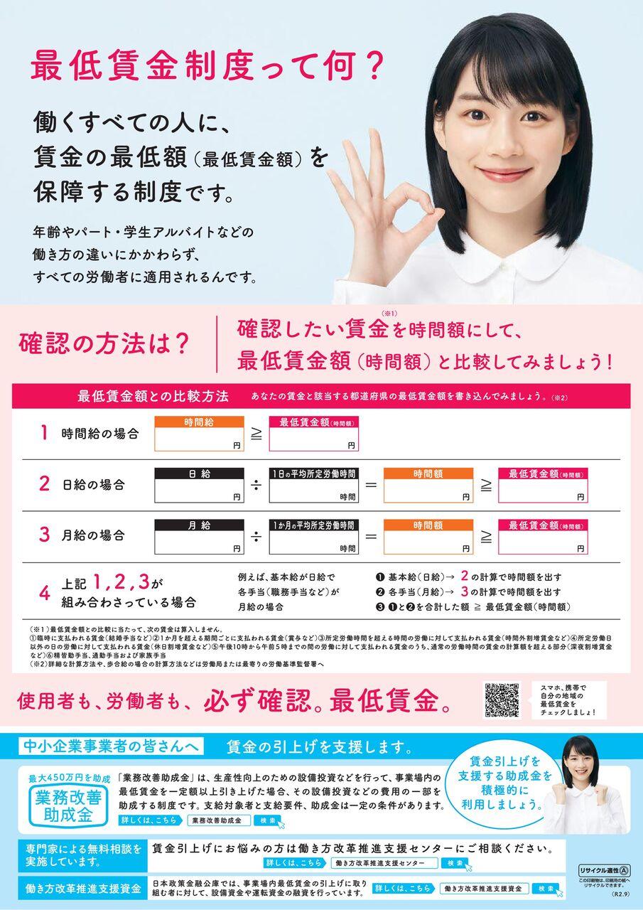 023_22_静岡-002