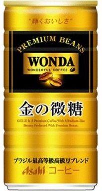 Asahi WONDA 微糖(新宅分店)