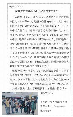 ウィズMX-2600FN_20130228_004921_001