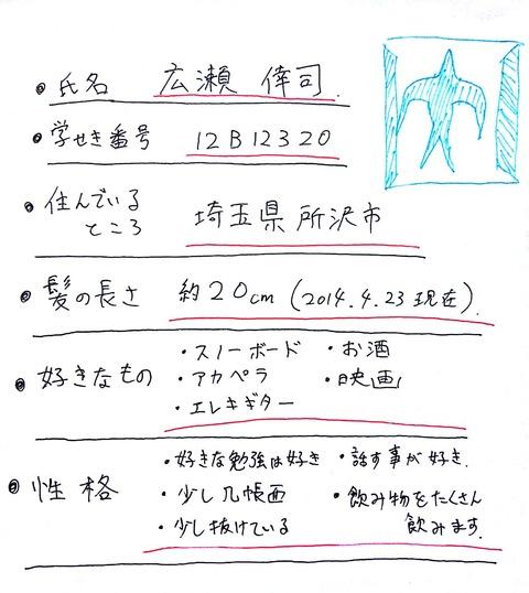 新規ドキュメント 5_1