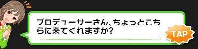 千川ちひろ[呼出01][400x100]