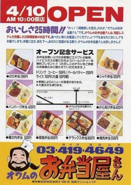 http://livedoor.blogimg.jp/ssfohr/imgs/e/d/ed822c9d.jpg