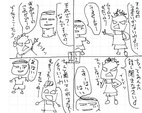 ogawakenji