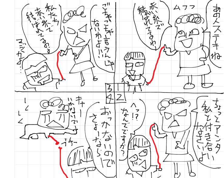 akaihito