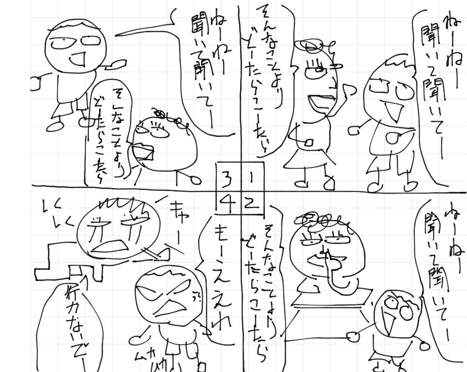 hanashio