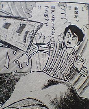 kyoufu