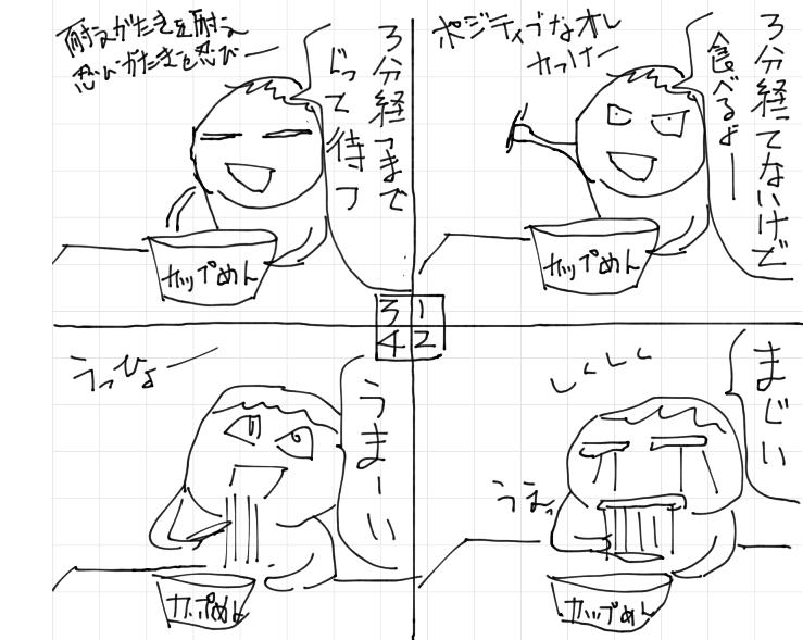 taeru