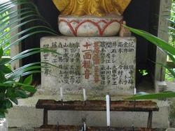 穴弘法奥の院06-2