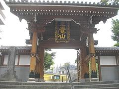 大音寺01