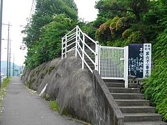子安大師堂01
