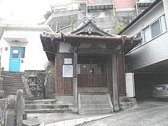 西坂町地蔵堂