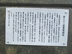 山王観音堂02-2