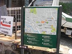 中小島地蔵堂03