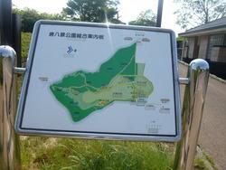 唐八景公園02