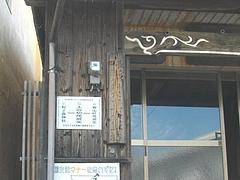 上の切地蔵堂01-1