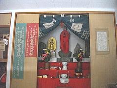 御船蔵町地蔵堂02