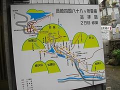 一ノ瀬大師堂03