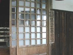 穴弘法奥の院03