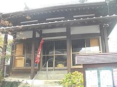 三宝寺05