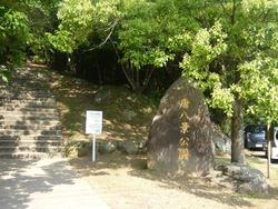 唐八景公園01
