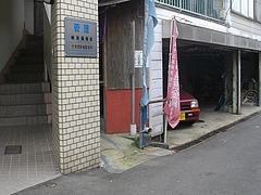 町田地蔵堂01