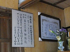 高比良大師堂03-2