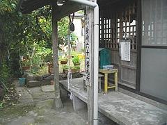 子安大師堂02