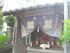山崎地蔵堂01-2